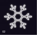 VLOČKA KLASIK  75x75 studená bílá