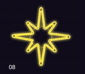 HVĚZDICE 80x80 žlutá
